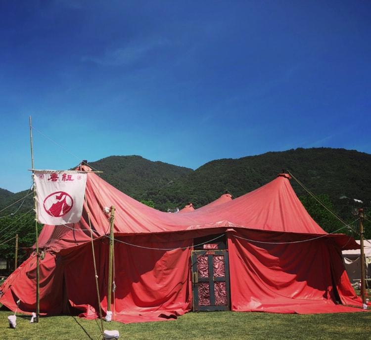 イメージ:紅テント